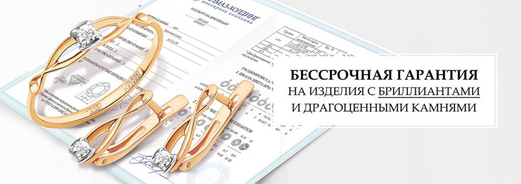 Как правильно оформлять договор заявку на перевозку